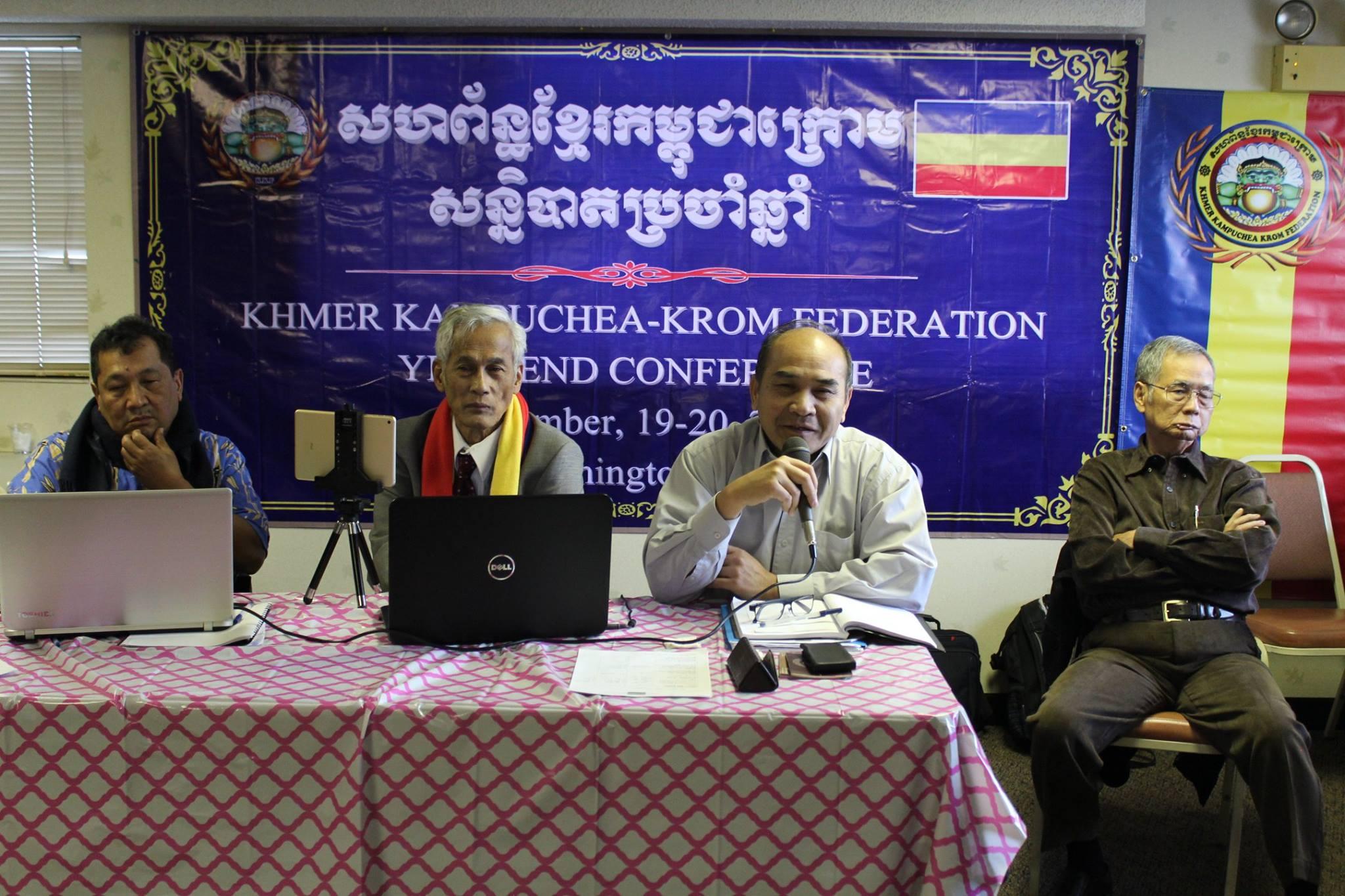 KKF-year-end-meeting (1)