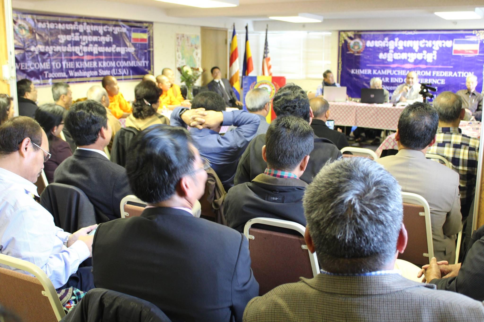 KKF-year-end-meeting (8)