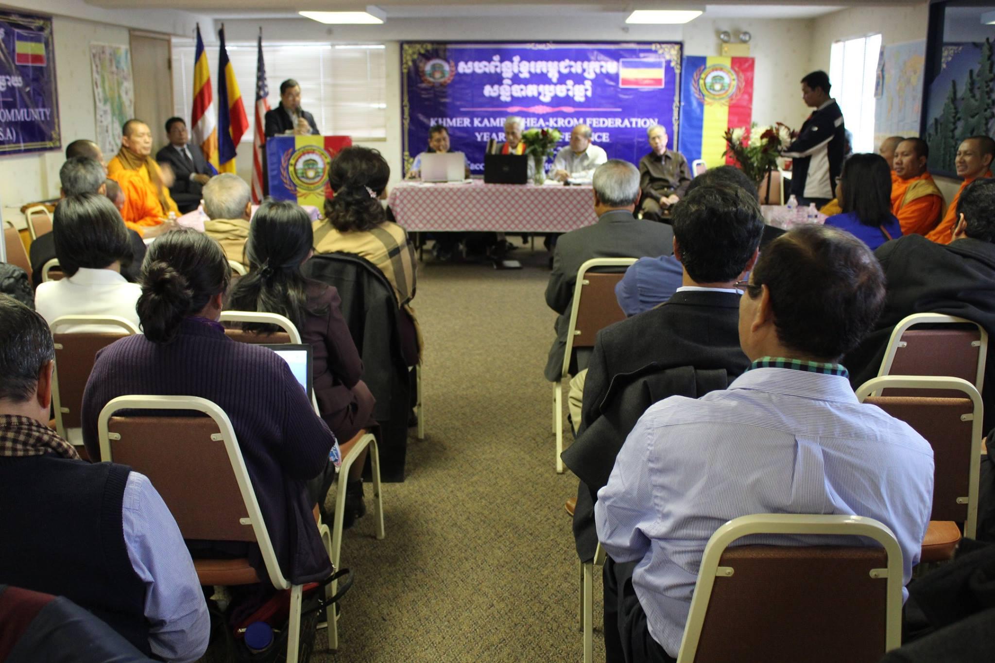KKF-year-end-meeting (9)