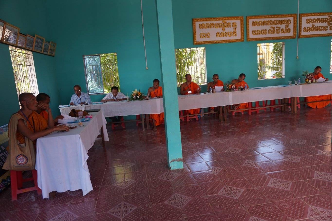 22-Exam in Kom Pong Spean 2016