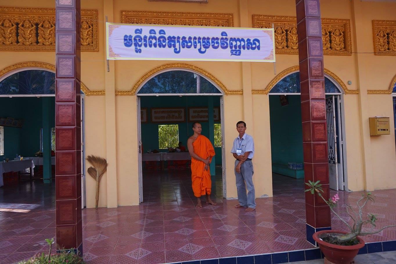 6-Exam in Kom Pong Spean 2016