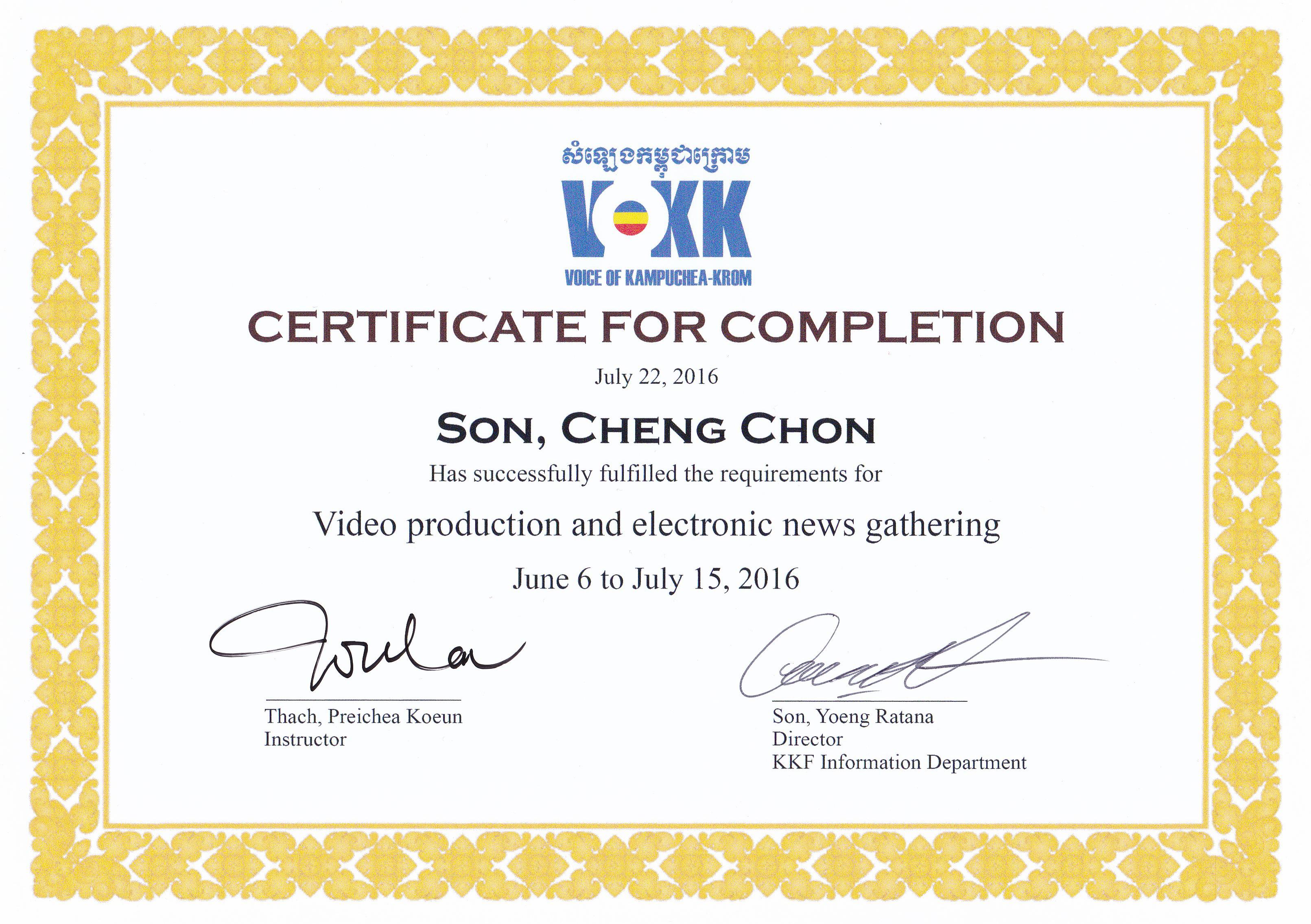 Certificate Son Cheng Chon