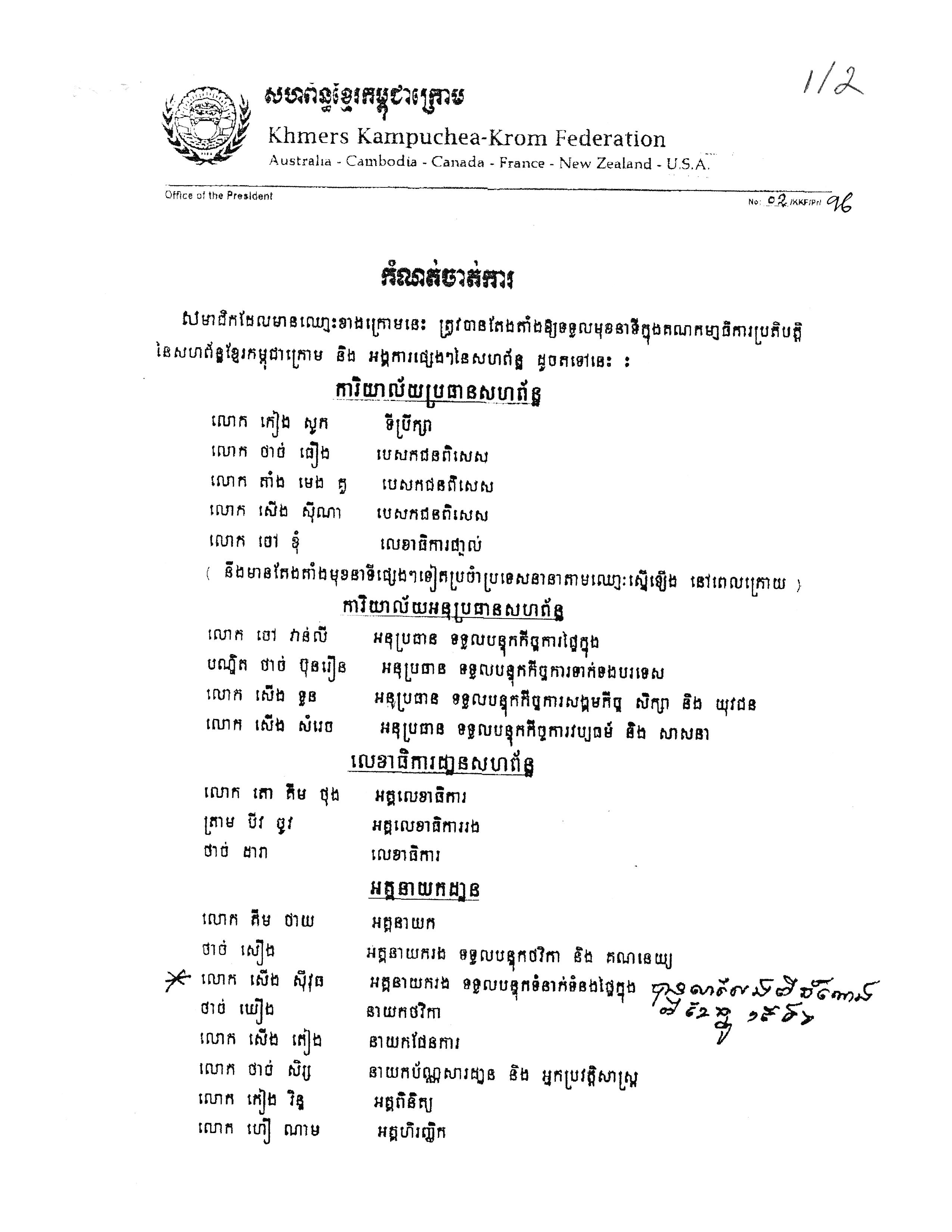 5-th-wckk-page-03